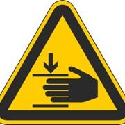 Знак предупреждающий Д26 фото