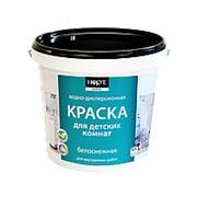 Краска водно-дисперсионная для детских комнат «НОРТ» (белоснежная) 1,3 кг фото