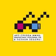 Графический дизайн / Логотип / Фирменный стиль, брендбук фото