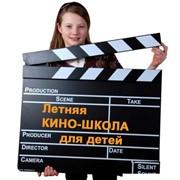 Услуги по организации и проведению кастингов фото