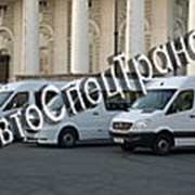 Перевозки микроавтобусом фото