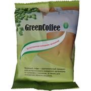 """Зеленый кофе """"Greenline"""" фото"""