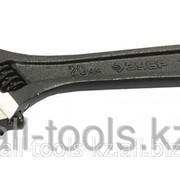 Ключ разводной Зубр Мастер, фосфатированное покрытие, 300мм / 12 Код: 27251-30 фото