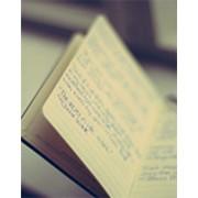 Сервис персональных блогов IntwayBlog фото