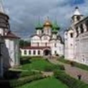 Экскурсии по России фото