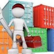 Ремонт реф контейнеров фото