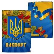Обложка для паспорта Паспорт Артикул: АН000213 фото