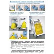 Тележка для перевозки медицинских отходов фото