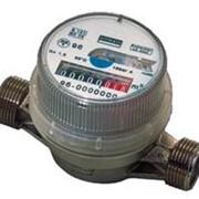Водосчетчики для холодной воды производства Германии фото