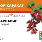 Фито-чай Барбарис-плоды фото