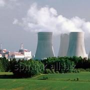 Дистанционные курсы повышения квалификации в сфере Атомной энергетики фото