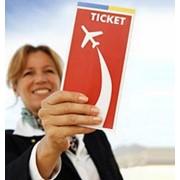 Билеты на поезд или самолет фото