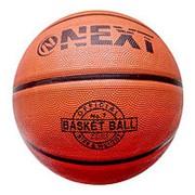 Мяч баскетбольный NEXT р.7 BSR620 фото