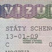 Шенгенские визы - Виза в Чехию фото