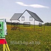 Инженерно-геодезические изыскания. фото