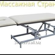 Массажный стол Профи 1 с электроприводом фото