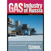 Дайджест Gas Industry of Russia фото