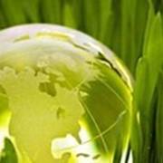 ИСО 14001 Cистема экологического менеджмента фото
