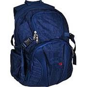 Городской рюкзак Bagland 'Звезда' 0018870 3 фото
