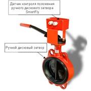 Датчик положения ручного дискового затвора SmartFly/SmartFly ® — G фото