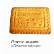 Печенье сахарное Lion Топленое молоко фото
