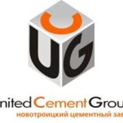 Цемент ПЦ 400-Д20-Н ГОСТ 10178-85, ГОСТ 30515-97 навал, тара по 50 кг, МКР фото