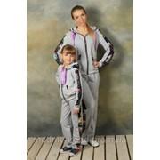Спортивный костюм со вставками для взрослых и детей