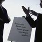 Внедрение системы менеджмента качества ИСО СТ РК 9001-2009, ГОСТ Р ИСО 9001-2008 фото
