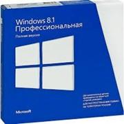 Система операционная Windows 8.1 Professional Box Russian фото