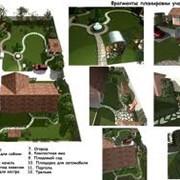 Дизайн проект благоустройства участка фото