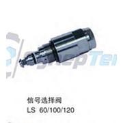 Клапан гидравлический Bobcat LS 60/100/120 p/n фото