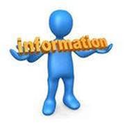 Информационно-справочные службы фото