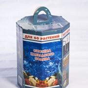 Набор капельного полива растений Aquadusya фото