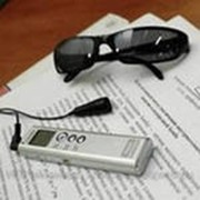 Сбор информации по юридическим лицам фото