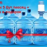 Apa de masa,apa in butelii 19L in Moldova фото