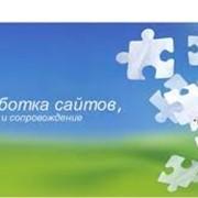 Создание корпоративного сайта, создание сайтов различных по сложности: начиная от визитки и до многофункционального магазина фото