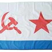 """Флаг """"ВМФ СССР"""" 90х135 см. фото"""