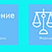 ПОВЕРКА СРЕДСТВ ИЗМЕРЕНИЙ МЕДИЦИНСКОГО НАЗНАЧЕНИЯ МЕДИЦИНСКОЙ ТЕХНИКИ фото