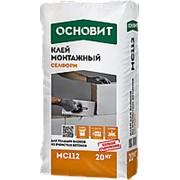 Клей монтажный ОСНОВИТ СЕЛФОРМ МС112, 20 кг фото