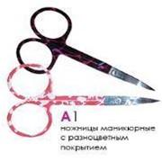 Ножницы 551805 А 1 Merilin sm_9 маникюрные сталь широкие в ОРР ( 12 шт.) фото