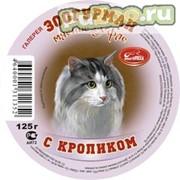 Зоогурман мясное суфле - консервы с кроликом для взрослых кошек всех пород фото