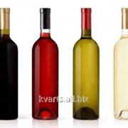 Бутылки стеклянные винные фото