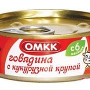 Детское питание говядина с кукурузной крупой фото