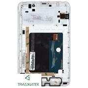 """Модуль (матрица и тачскрин в сборе) для планшета Lenovo IdeaTab A3000 белый 7"""" Q070LRE-LB1 Rev. A1 фото"""