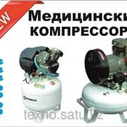 Медицинский поршневой компрессор в Кызылорде фото