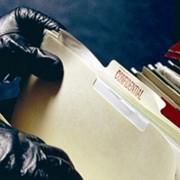 Деятельность по технической защите конфиденциальной информации. фото