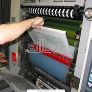 Оборудование для офсетной печати фото