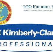 Продукция Кимберли Кларк, Kimberly-Clark в Астане, Кимберли Кларк в Астане фото