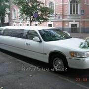 Прокат, аренда Лимузина в Киеве фото