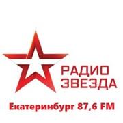 Размещение информации в эфире радио Звезда фото